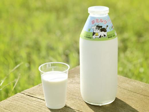 夢ミルク館